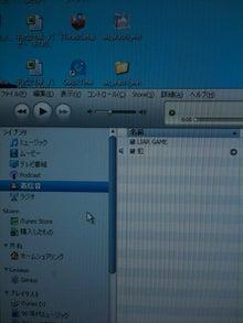 特命平社員 只野貴之-IMG_0641.jpg