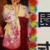 春景桜+ローズ縦縞の袴をレンタルして頂いたお客様の画像