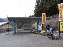 スーパーB級コレクション伝説-高水三山23