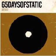 cute cute cute ☆ UK Rock-65daysofstatic