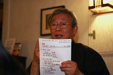 今村比呂志の奈良探索写真