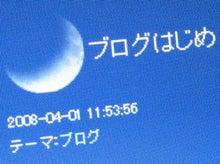 東町@なんだか日和-ブログはじめ