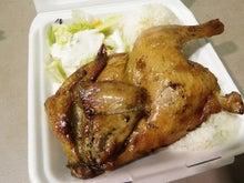 $楽園ハワイ通信 by Lani Tours-フリフリチキンプレート