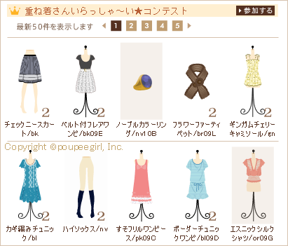 もんじゅのプペブログ-20100405