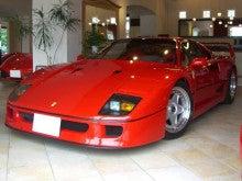 フェラーリf40対ポルシェ959 カーグラフィックtv スーパーカーバカ
