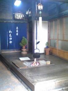 https://stat.ameba.jp/user_images/20100405/14/maichihciam549/5c/ee/j/t02200293_0240032010483070271.jpg