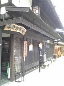 https://stat.ameba.jp/user_images/20100405/14/maichihciam549/84/87/j/t02200293_0240032010483070279.jpg