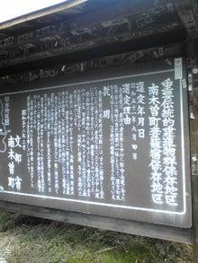 https://stat.ameba.jp/user_images/20100405/14/maichihciam549/fc/29/j/t02200293_0240032010483070266.jpg