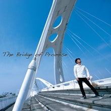 TSUBASAオフィシャルブログ「ヒャクテン!?翼」Powered by Ameba-CD