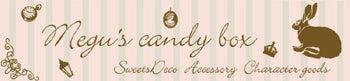 スイーツデコMegu's candy box