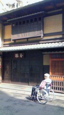 ★究極の旅行代理店と呼ばれて ~高萩徳宗の毎日ニッポン横断~-image.jpg