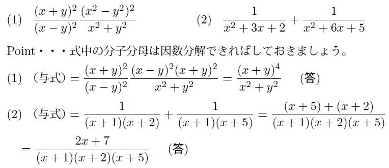 数学 数学 証明問題 : ただの計算問題ですから、傍用 ...