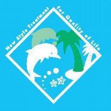 美手[Vitsyu]ヴィッシュで、ハッピーライフ!-グループロゴ