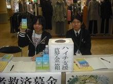 RC2510地区インターアクト委員会ブログ