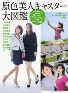 瀧口友里奈オフィシャルブログ「たっきーな♪ハッピーな☆DAYS」Powered by Ameba-is.jpg