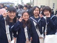 高浜中学校入学☆ | ポリッシュド...