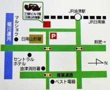 味覚飯店U2