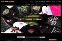 フューチャリズムデザイン オフィシャルスタッフブログ