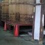 八丁味噌の郷工場見学