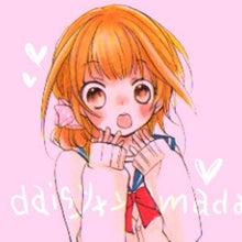 DAISY*DIARY-桃