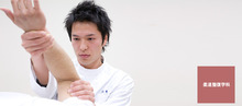 Shinji official Blog