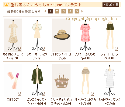 もんじゅのプペブログ-20100408