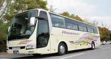 ニシワキ観光バス