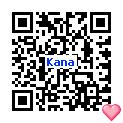 庄内 広告 PR 鶴岡 酒田 ショップ&イベント 観光情報 フリーペーパー e-Towns編集長ブログ-モバイル