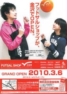 ピンフのブログ-Poster