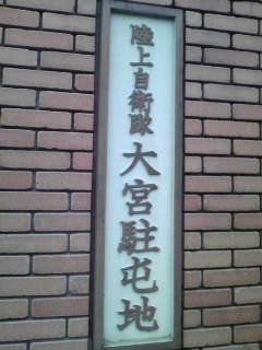 うみんちゅ5号のブログ