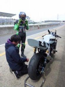レーシングライダー:井上哲悟ブログ 『テツゴの部屋』-DVC00111.jpg