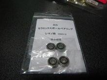 もひのつり-20100403