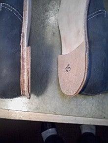 新・靴工房の茶の間-100410_2324~01.jpg
