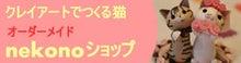 potojakamamaの日常日記-jjs