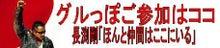 戸田渕のブログ