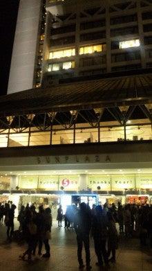 西山宗佑オフィシャルブログ Powered by アメブロ-DVC00643.jpg