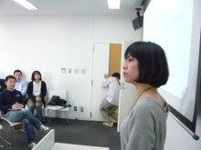 開校準備室ブログ