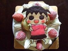 素尻同盟☆あほせぶろぐ-フーちゃんケーキ。