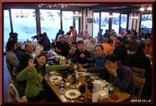 ロフトで綴る山と山スキー-0410_1806
