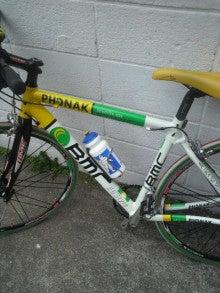 女だらけの自転車生活-2010041108320000.jpg