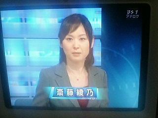 BSニュース50の豪華キャスター陣...