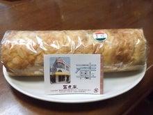静岡おいしいもん!!! 三島グルメツアー-167.cake1