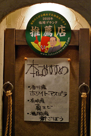 福岡でグルメを満喫♪