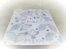 嶋田翔平のShowly's CAFE-100412_003328_ed.jpg