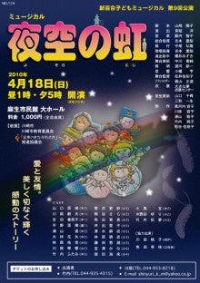 嶋田翔平のShowly's CAFE-10h-main.jpg