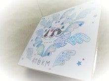 嶋田翔平のShowly's CAFE-100412_003345_ed.jpg