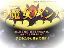 嶋田翔平のShowly's CAFE-10g-main_ed.jpg