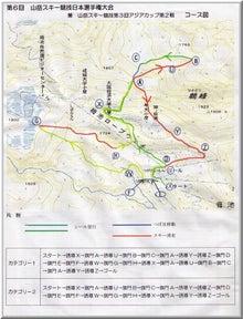 ロフトで綴る山と山スキー-race_map