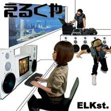 $ELKst. Official Blog