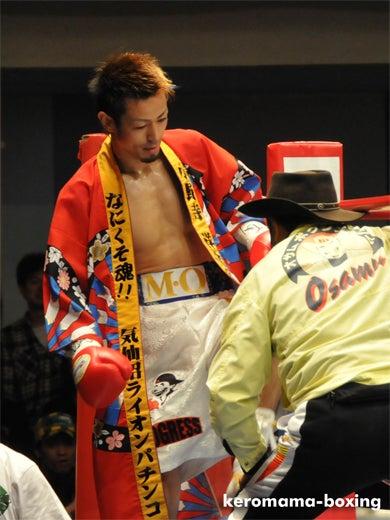 なにくそ魂!小野寺洋介山選手 |...